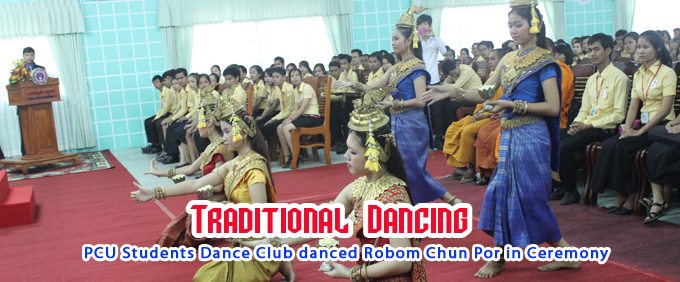 PCU Students Dance Club