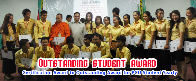 Outstanding Student Award